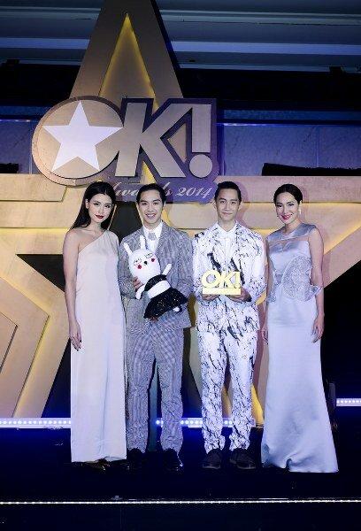 OK!Award2014-11
