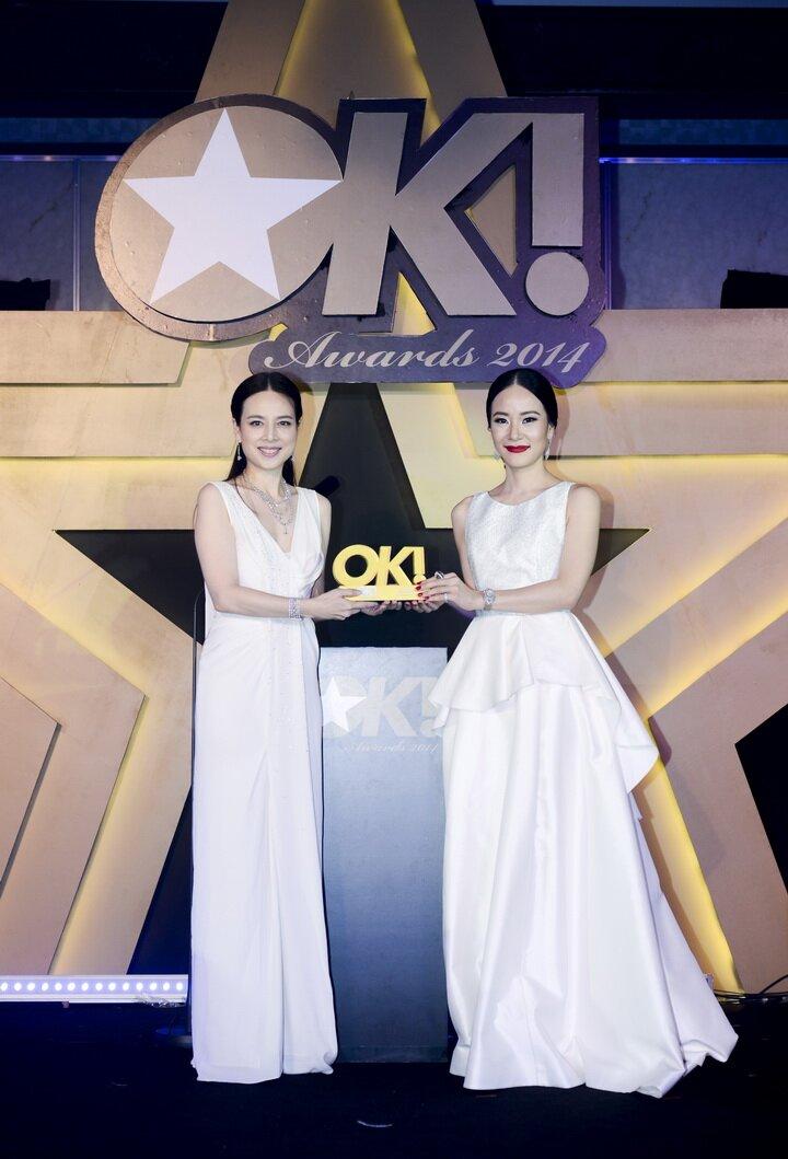 OK!Award2014-23