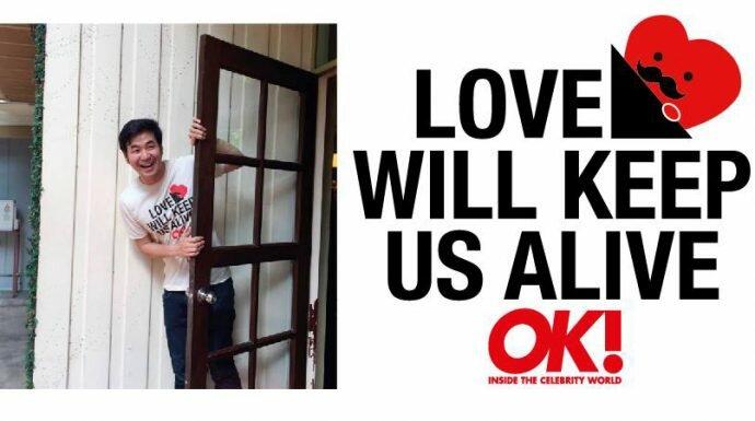 เบื้องหลัง 'หัวใจจ๊ะเอ๋'ลายเสื้อ OK! Charity 2016 ผลงานร่วมออกแบบโดยแสตมป์ อภิวัชร์