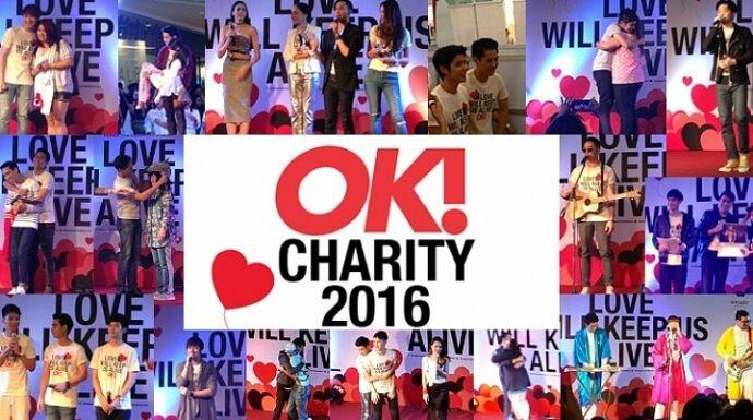 ประมวลภาพบรรยากาศงาน OK! Charity 2016