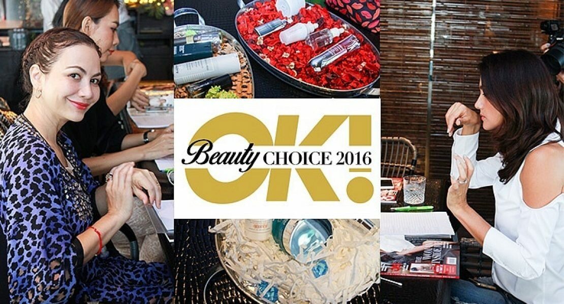 OK! Beauty Choice 2016 : Celebrity Tried & Test