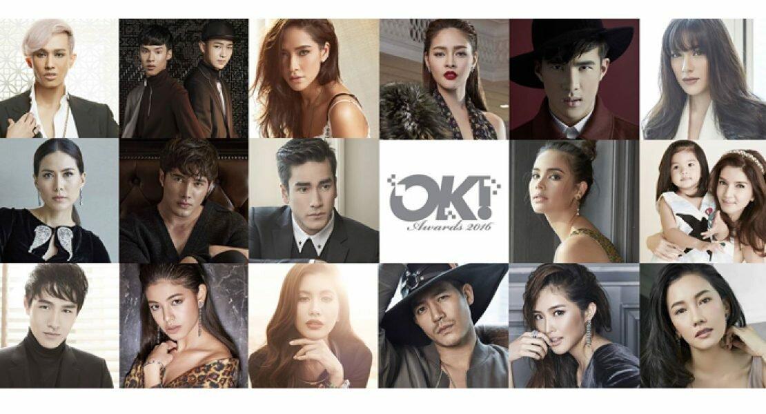เกาะติดทุกโมเมนต์ของ OK! Awards Digital Dream ถ่ายทอดสดส่งตรงจากงาน!