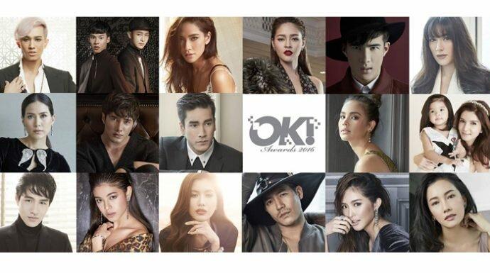 เกาะติดทุกโมเมนต์ของ OK! Awards 2016 ถ่ายทอดสดจากโรงแรมอวานี ริเวอร์ไซด์ กรุงเทพฯ