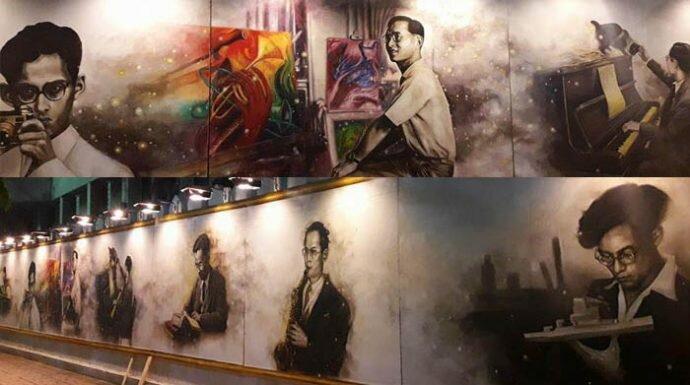 สวยงามล้ำค่า นักศึกษาคณะจิตรกรรมฯ เปลี่ยนกำแพง ม.ศิลปากร ให้เป็นภาพพระบรมฉายาสาทิสลักษณ์
