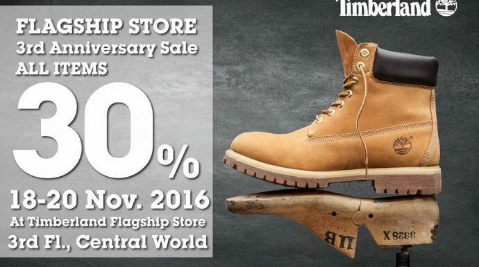 มีงานเซลต้องบอกต่อ! รองเท้า Timberland ลด 30% ทุกรายการ