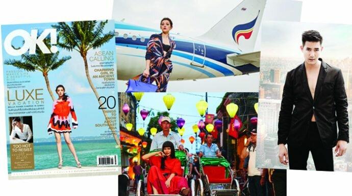 ยกกองถ่ายบินไกลถึงเวียดนาม! รวม 7 เรื่องน่าสนใจใน OK! Summer Special 2017