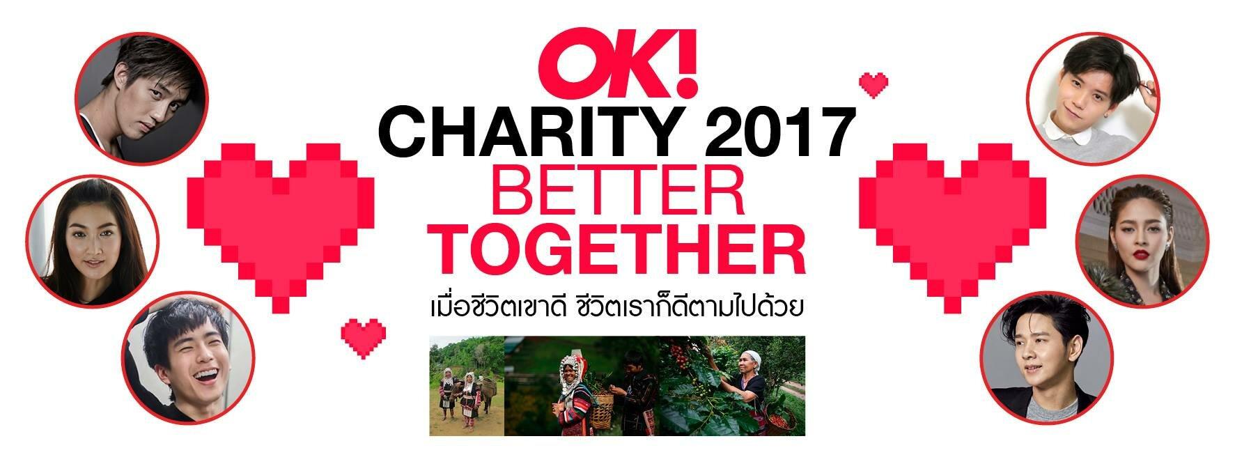 ok! charity 2017