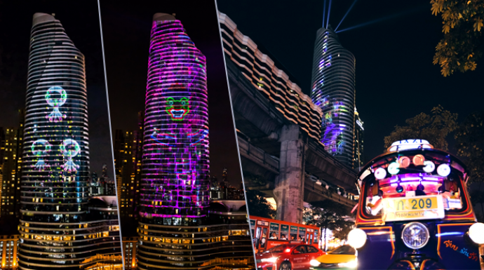 """""""แมกโนเลียส์ (MRB)"""" ฉลองส่งท้ายปี จัดการแสดง 3D projection mapping บนตึกสูง 60 ชั้น 14 – 31 ธ.ค. นี้"""