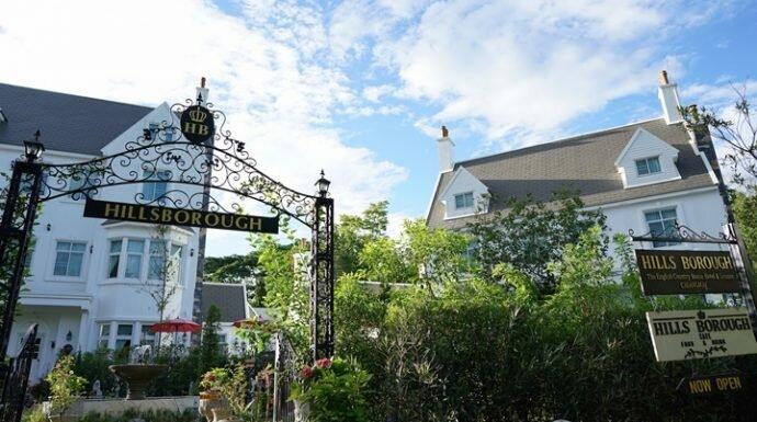 บ้านพักที่เชียงใหม่ตกแต่งสไตล์อังกฤษ ฮิลล์โบโร่ ดิ อิงลิช คันทรี่ เฮ้าส์ โอเต็ล แอนด์ เลเชอร์ เชียงใหม่