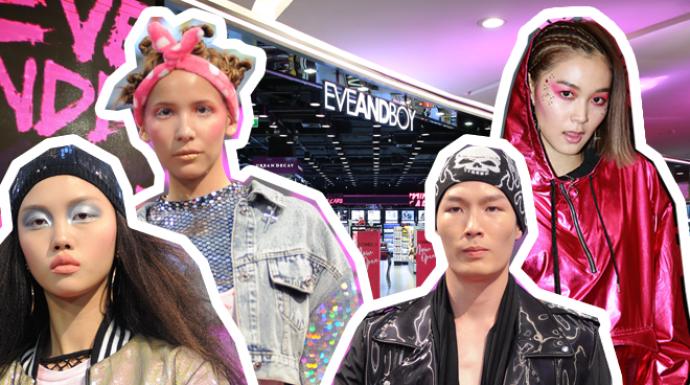 """เปิดพิกัดว้าว! """"EVEANDBOY Fashion Island"""" แฟล็กชิพสโตร์แห่งใหม่ ย่านรามอินทรา"""