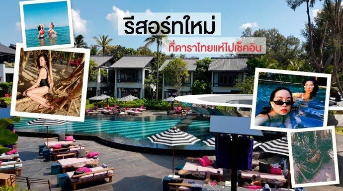 สำรวจ Baba Beach Club Phuket รีสอร์ทใหม่ที่ดาราไทยแห่ไปเช็คอิน