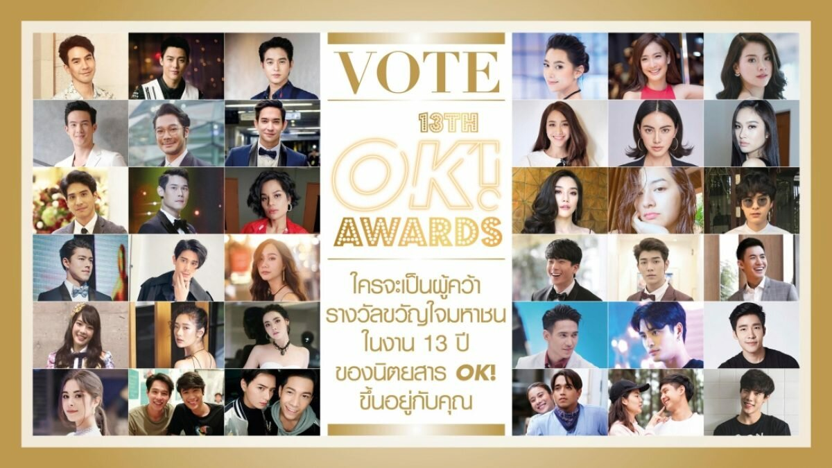 Vote OK! Awards 2018