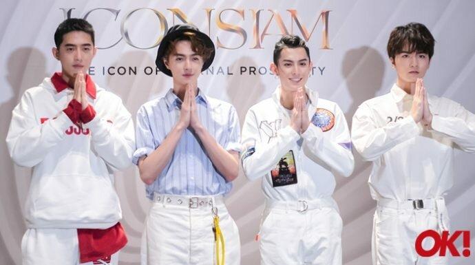 เดตแรกกับ F4 ที่ ICONSIAM เผยเมืองไทยมีอะไรเด็ดน่าติดใจ
