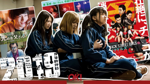 คอหนังญี่ปุ่นห้ามพลาด! เช็คลิสต์หนังใหม่ปลายปี 2019 เรื่องไหนน่าดู เตรียมปักหมุด!