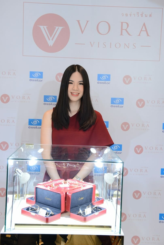 Vora Visions