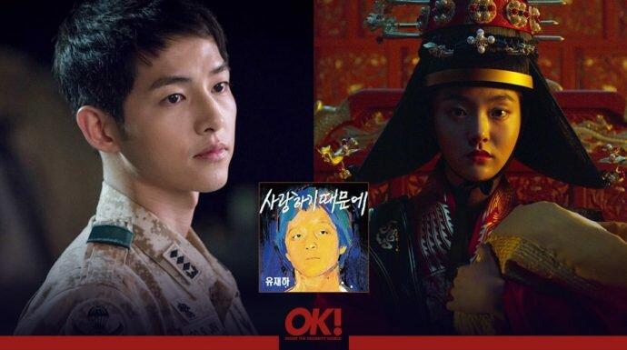 ซงจุงกิ-คิมฮเยจุน คอนเฟิร์มร่วมแสดงภาพยนตร์ 'Season of You and Me' เรื่องราวชีวิตจริงของนักร้องดัง 'ยูแจฮา'