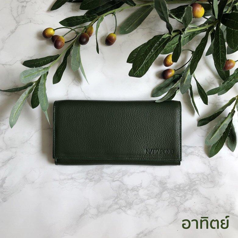 HORA Wallet
