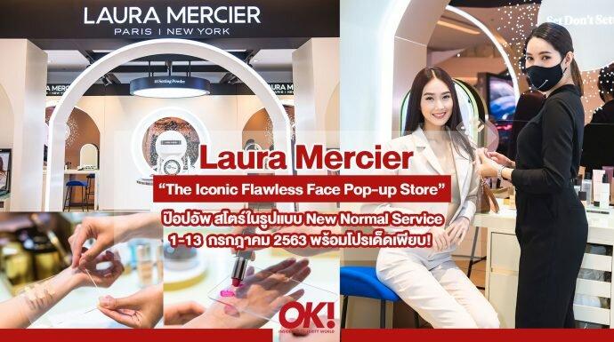 Laura Mercier กับป๊อปอัพสโตร์แห่งแรกแบบ New Normal Service