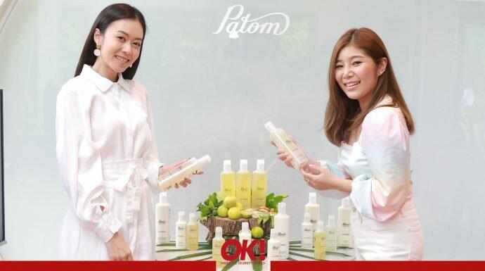 """""""ปฐม"""" (Patom) ผลิตภัณฑ์ดูแลเส้นผมและผิว แบรนด์ไทยออร์แกนิกครบวงจร"""